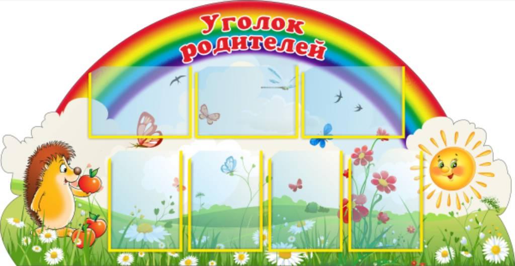 Вертикализатор для детей с дцп сделать своими руками подробная 26